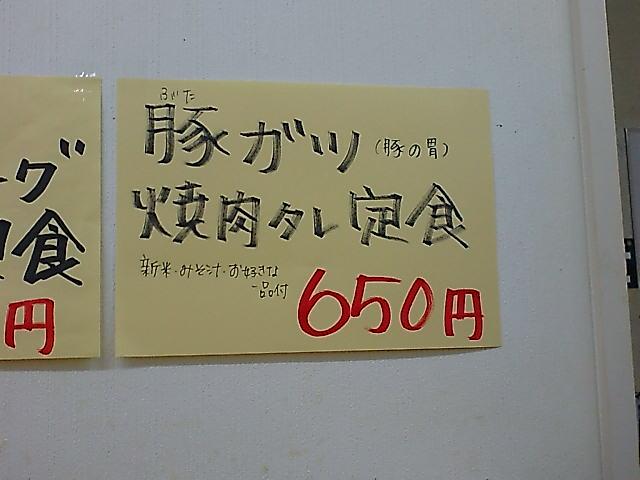F1002070.jpg
