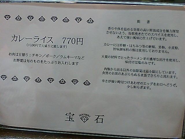 F1003466.jpg
