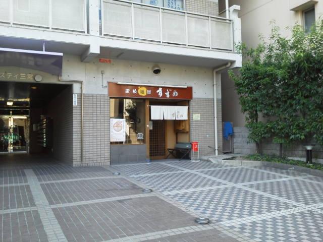 F1003831.jpg