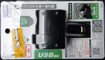 TP-148110409.jpg
