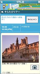 SnapCrab_NoName_2013-7-1_13-11-6_No-00.png