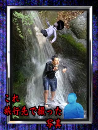 SnapCrab_NoName_2013-7-1_13-5-40_No-00.png