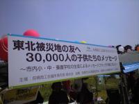 CA3A0002 (4)