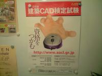 CA3A0098.jpg