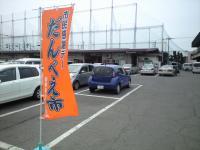 CA3A0238.jpg