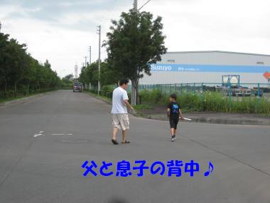 父と息子(ぷっちぃ)の後姿