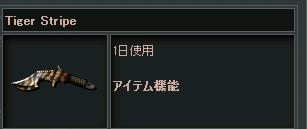 ちょこたん4
