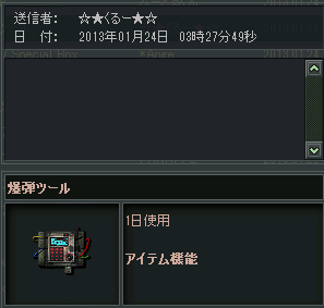 くるーさん