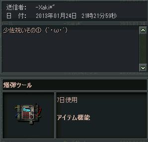 ざっきー1