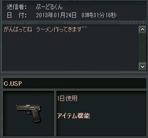 ぷーちゃん