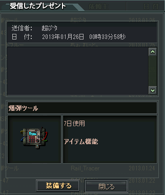 201302030501195c6.png