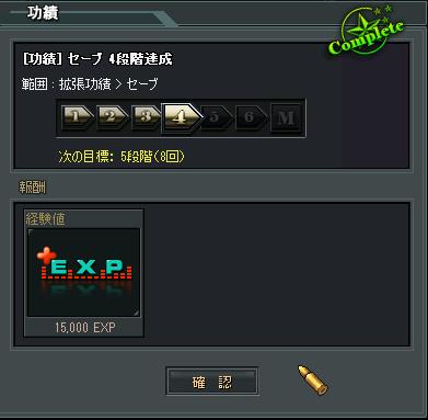 20130209075201ea5.png