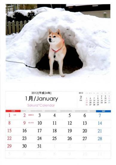 カレンダー1月