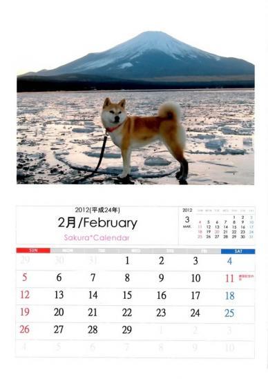 2月さくらカレンダーA