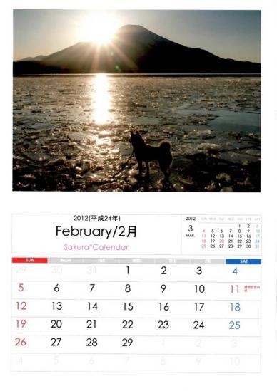 2月さくらカレンダーB