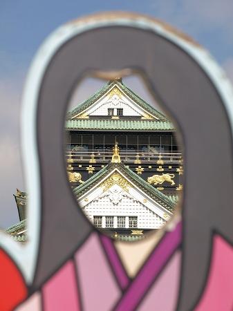 城出し・・・!?