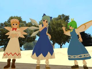 妖精三人衆