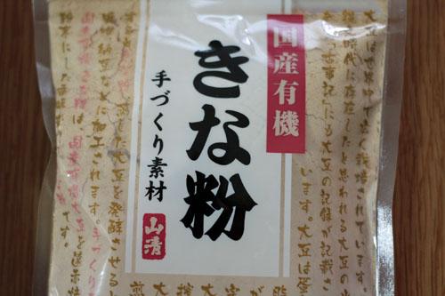 あべかわもち (2)