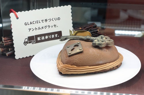 表参道ケーキ屋さん (11)