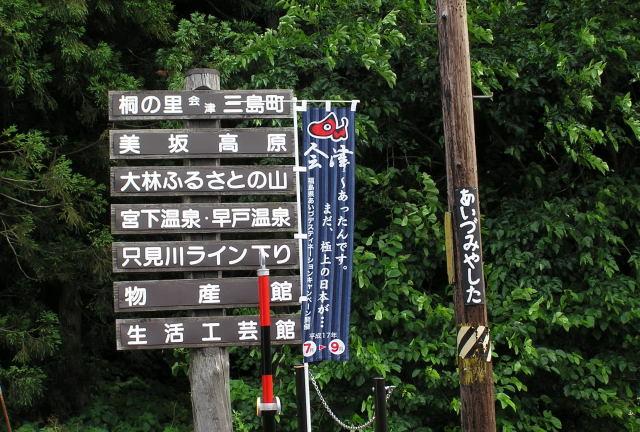 050703tadami-r1.jpg