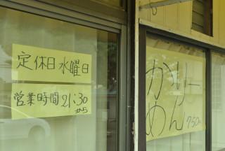 110528terauchi1_9.jpg