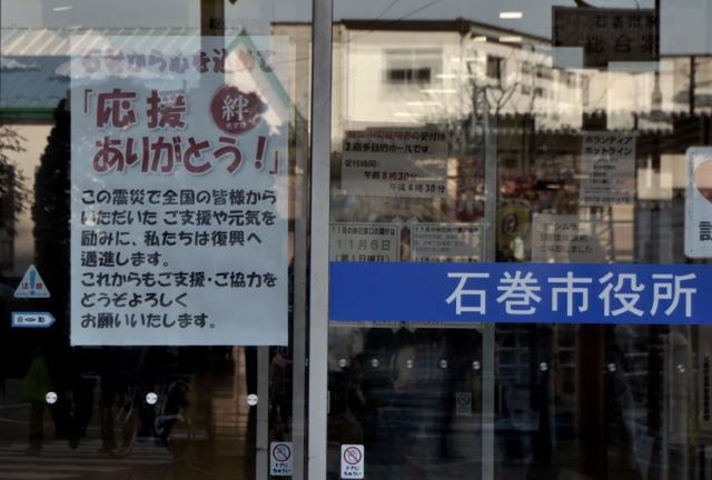 111112ishinomaki1_1.jpg
