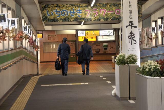 111119ichinoseki1_2.jpg