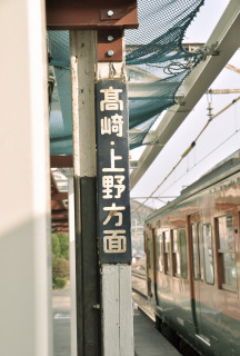 111130yokokawa1_13.jpg