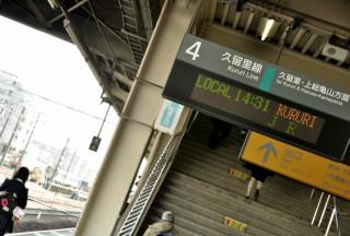 120210kururi-line1_1.jpg