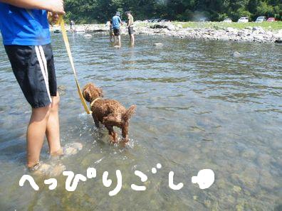 2010_0827長瀞2010.8.20003