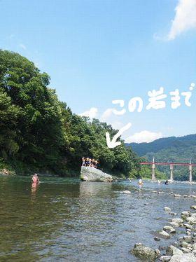 2010_0827長瀞2010.8.20020