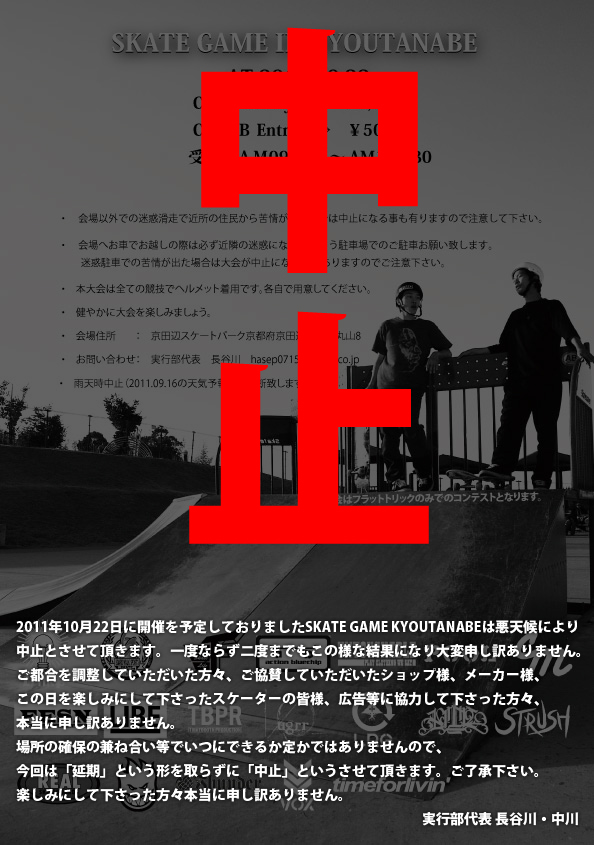 1022_tanabe.jpg