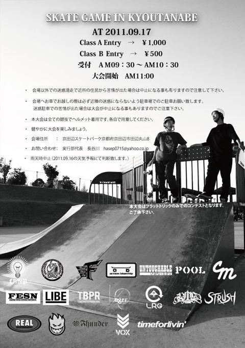 tanabe2.jpg