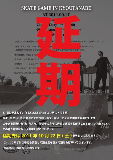 tanabe_e.jpg
