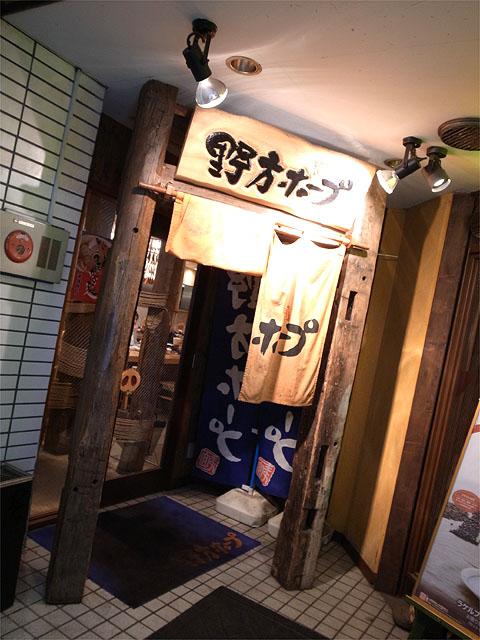 130310野方ホープ吉祥寺-外観