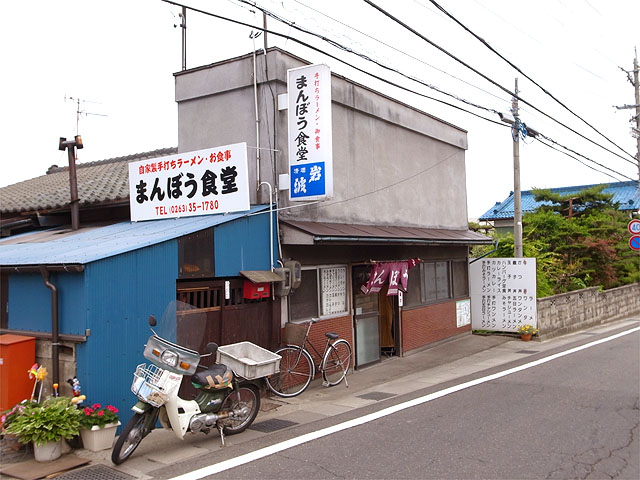 130615まんぼう食堂-外観1