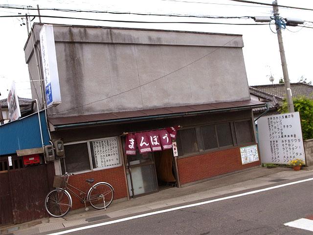 130615まんぼう食堂-外観2