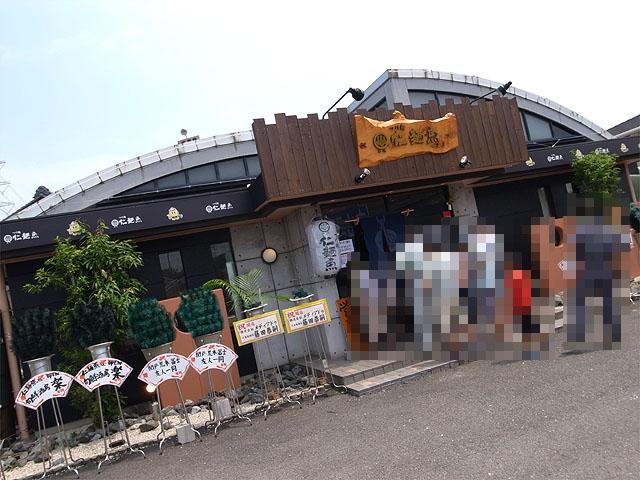 130731仁麺魚-外観