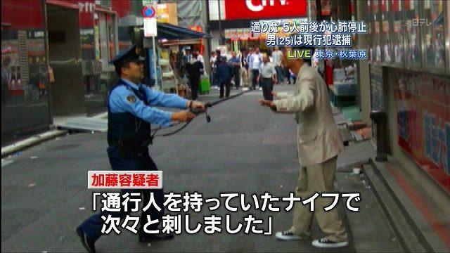 """""""アニメオタク差別""""を変えた京都 ..."""