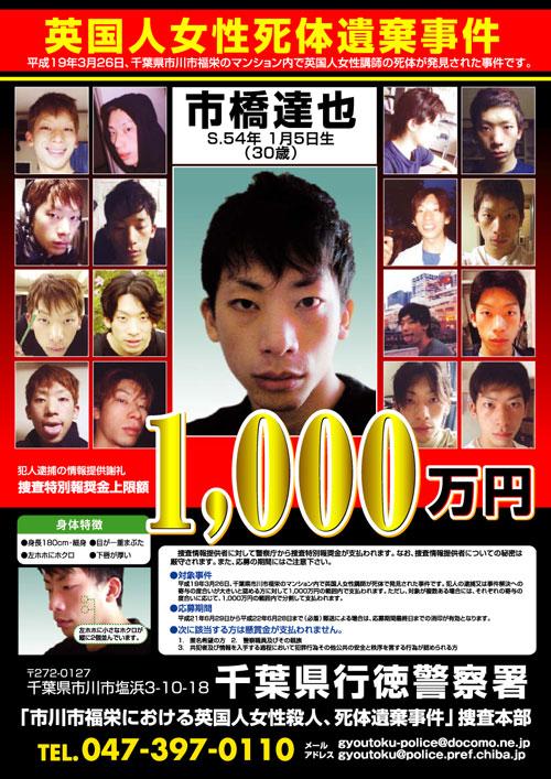 20090626-20070326_tatuya_ichihashi-92d3e_20110628164204.jpg
