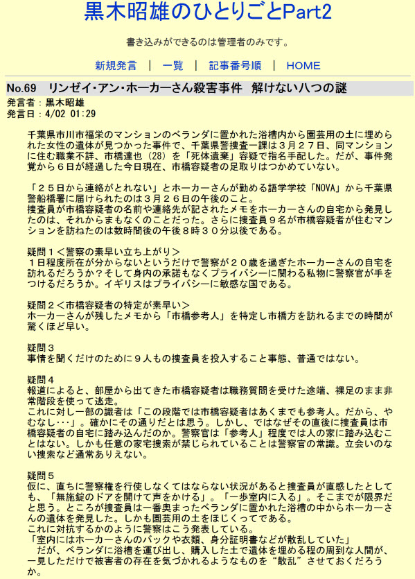 2010-05-17 8-04-50