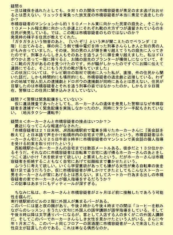 2010-05-17 8-04-50_