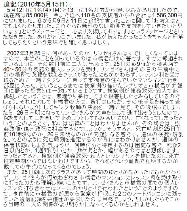 2010-05-17 12-07-17