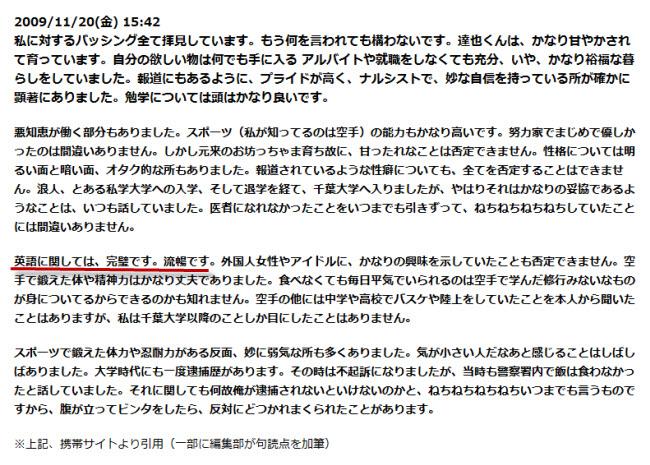 2010-05-18 19-59-45