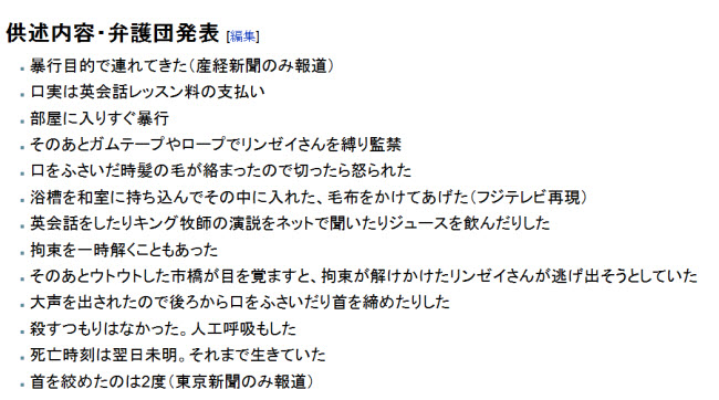 2010-06-06 12-33-23
