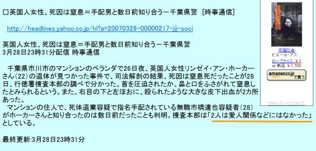 2010-06-11 21-05-33
