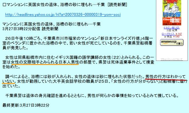 2010-06-11 20-57-53