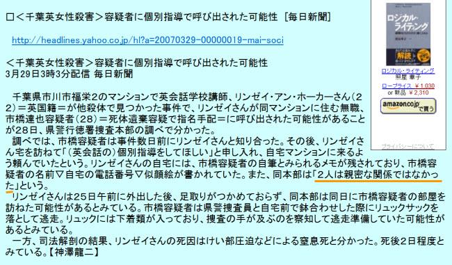 2010-06-11 21-03-37