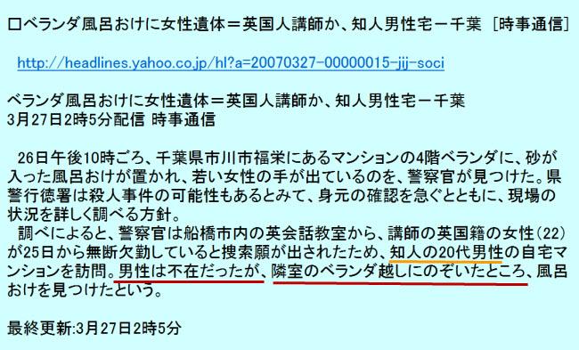 2010-06-11 20-53-32