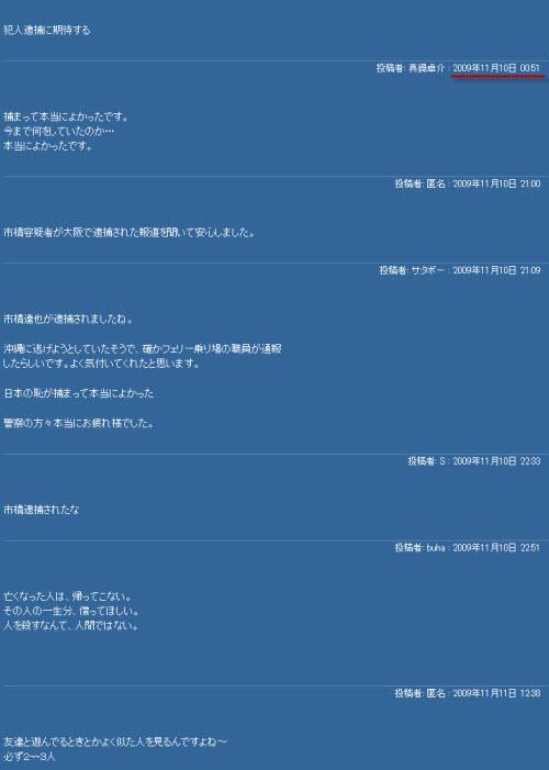 2010-05-14 18-09-04